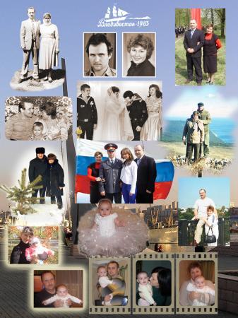 Стенгазета на 50 лет свадьбы